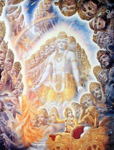 Shri Krishna Vishwaroop - HinduFaqs