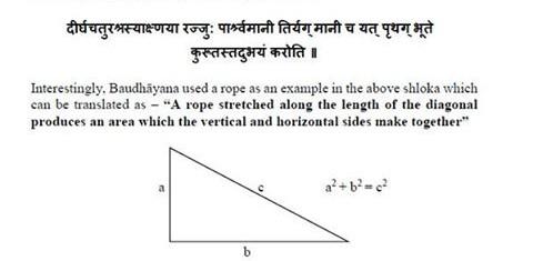 Baudhayana theorome