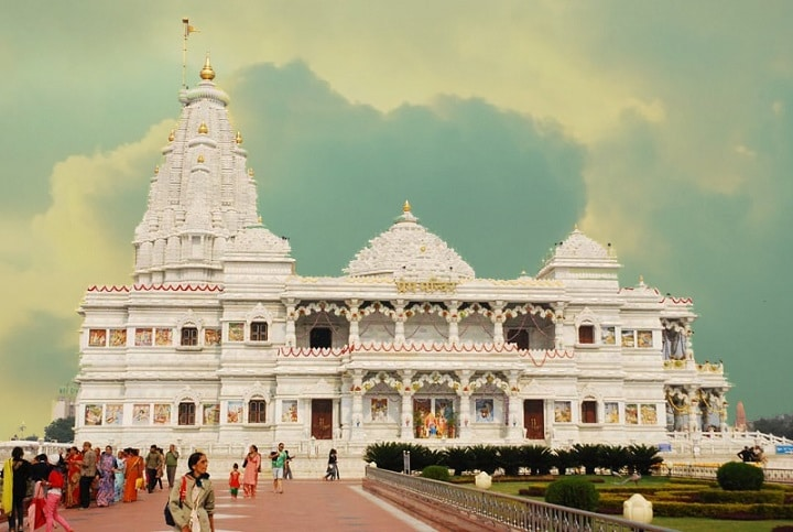 Prem mandir | Hindu FAQs