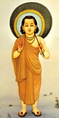 Vamana Avatar of Vishnu | Hindu FAQs
