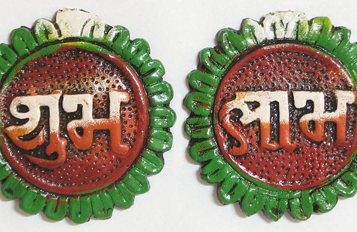 Shubha Labha Symbol