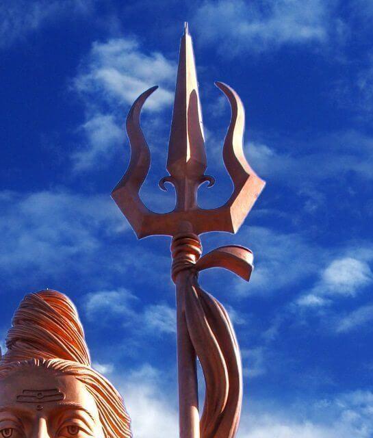 Shiva's Trishul or Trident