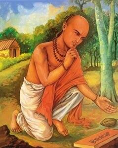 Rishi Bhaskaracharya
