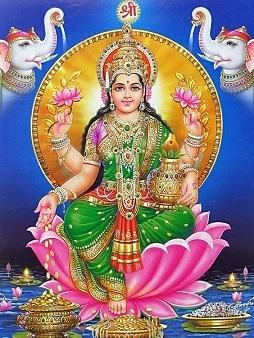 Dhana-Lakshmi