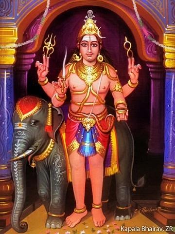 Sri Kapaala Bhairavar