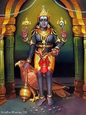 Sri Krodha Bhairavar