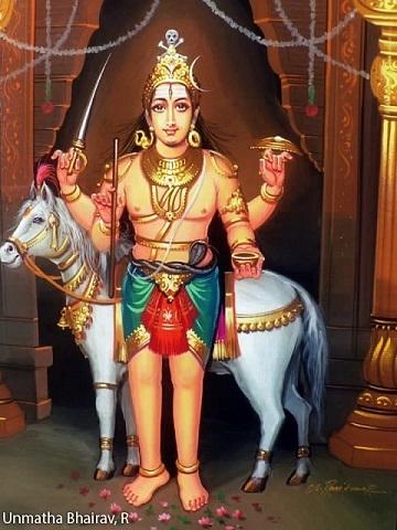 Sri Unmatha Bhairavar