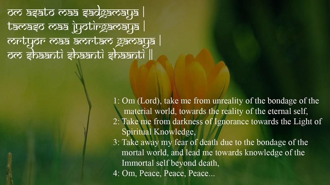 Om asato maa - The Hindu FAQs