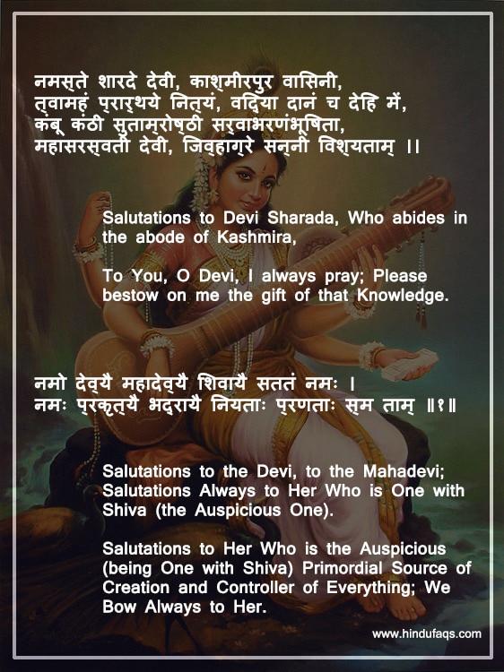 Stotras of Devi Saraswati