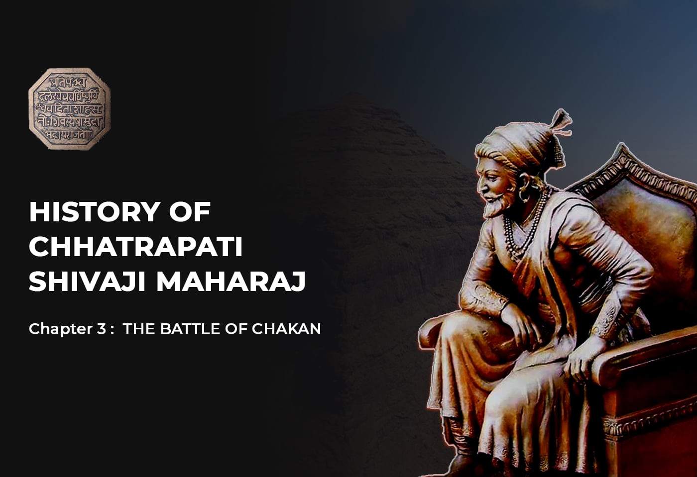 HISTORY OF CHHATRAPATI SHIVAJI MAHARAJ - Chapter 3- THE BATTLE OF CHAKAN