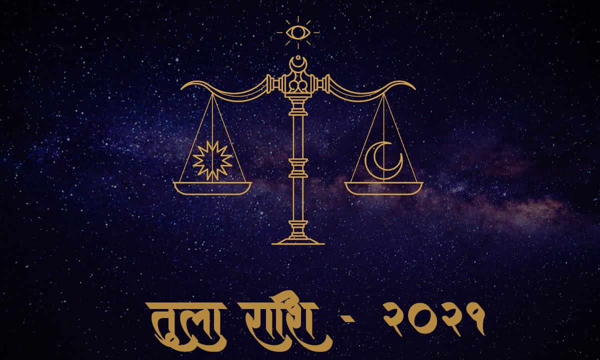 Tula-Rashi-2021-Horoscope-Hindufaqs