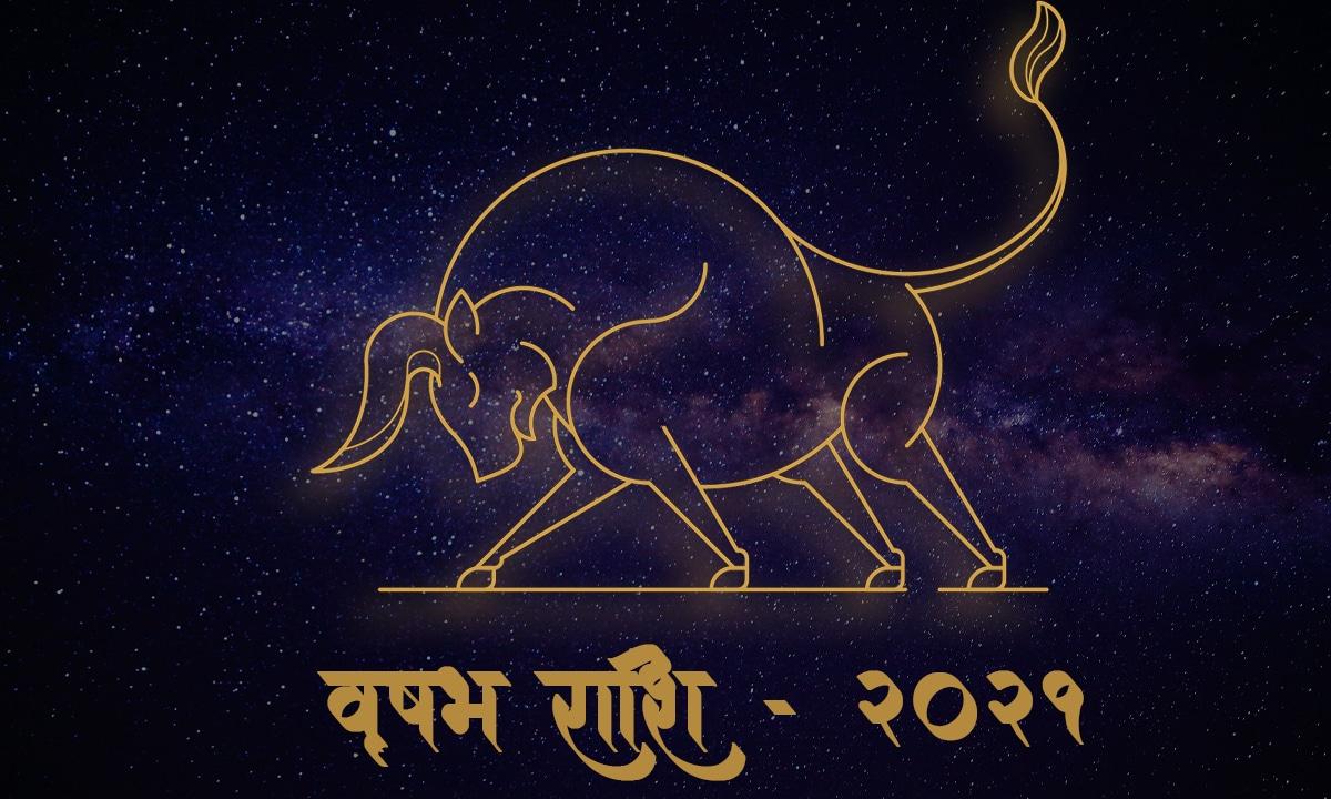 vrishabha-rashi-Rashiphal-Horoscope-2021-Hindufaqs